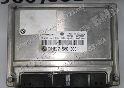 Блок управления двигателем dme7506366 бмв х5 е53