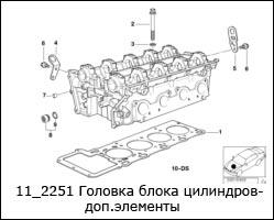 11_2251-Головка-блока-цилиндров-доп.элементы