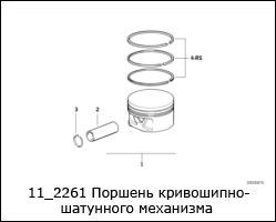 11_2261-Поршень-кривошипно-шатунного-механизма