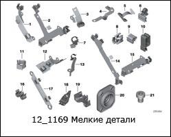 12_1169-Мелкие-детали
