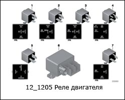 12_1205-Реле-двигателя