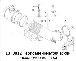 13_0812-Термоанемометрический-расходомер-воздуха
