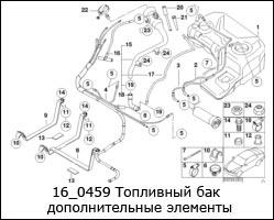 16_0459-Топливный-бак-дополнительные-элементы