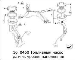 16_0460-Топливный-насос-датчик-уровня-наполнения