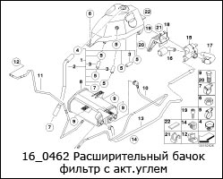 16_0462-Расширительный-бачок-фильтр-с-акт.углем