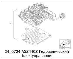 24_0724-A5S440Z-Гидравлический-блок-управления