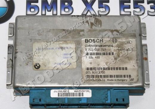 Блок управления коробкой передач 7507736 бмв х5 е53