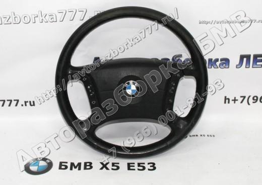 Рулевое колесо (руль) с подогревом бмв х5 е53