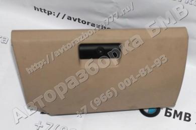 Вещевой ящик (бардачок) бмв х5 е53