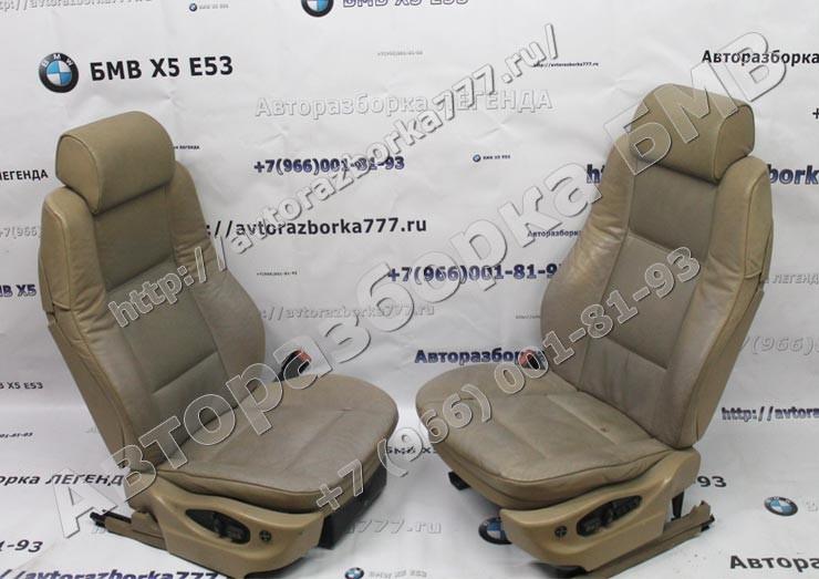 ПД сиденья с электроприводом и подогревом бмв х5 е53