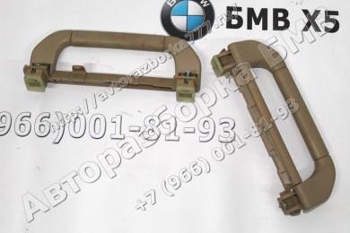 Ручки салонные (поручень) бмв х5 е53