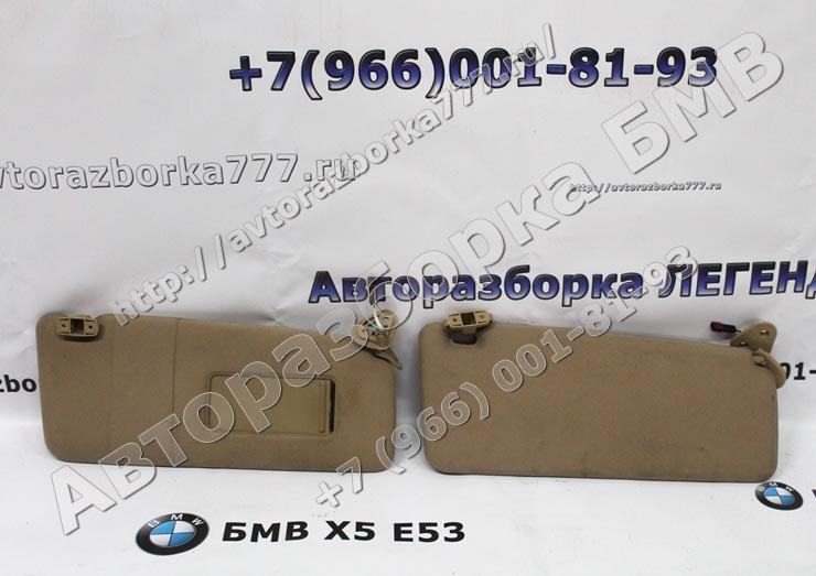 Солнезащитные козырьки бмв х5 е53