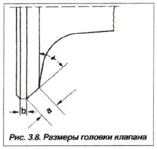 Руководство бмв е53