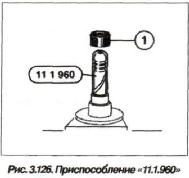 Рис. 3.126. Приспособление 11.1.960