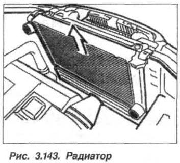 Рис. 3.143. Радиатор
