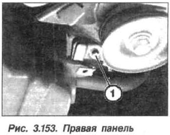 Рис. 3.153. Правая панель