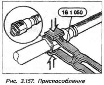 Рис. 3.157. Приспособление 16.1.050
