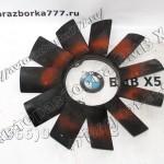 17417505109 Муфта вентилятора БМВ Х5 Е53