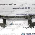 Щит передка (телевизор)  - 3750 руб