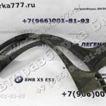 Накладка арки колеса Л Пд и П Пд - 2500 руб