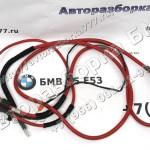 61_1308 провод батареи