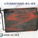 64538381543-64536914216 Конденсатор кондиционера с осушителем БМВ Х5 Е53