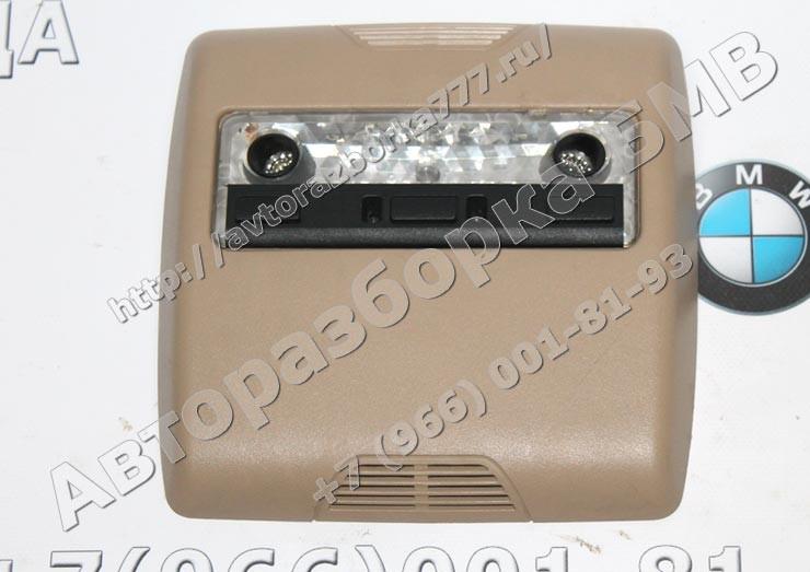 Накладка консоли в потолке Зд BMW X5 E53