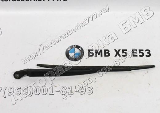 Рычаг стеклоочистителя заднего стекла BMW X5 E53