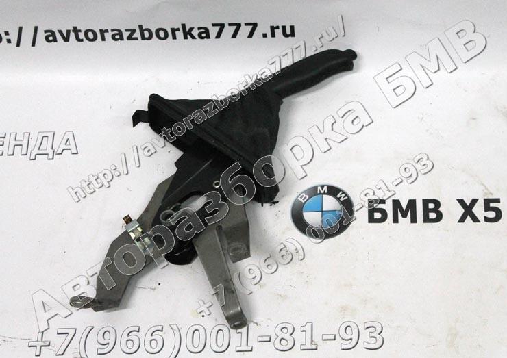 Рычаг стояночного тормоза BMW X5 E53