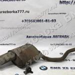 Задний глушитель Л - 1500 руб
