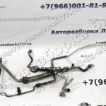 Трубки кондиционера - 850 руб