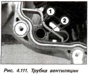 Рис. 4.111. Трубка вентиляции БМВ Х5 Е53 М62