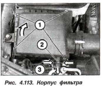 Рис. 4.113. Корпус фильтра БМВ Х5 Е53 М62