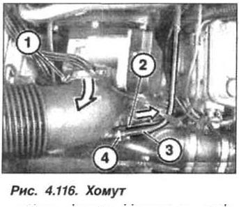 Рис. 4.116. Хомут БМВ Х5 Е53 М62