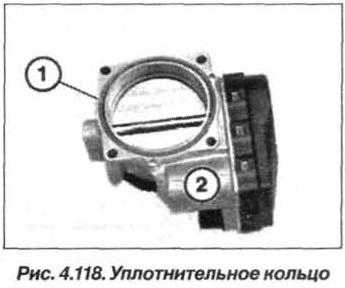 Рис. 4.118. Уплотнительное кольцо БМВ Х5 Е53 М62
