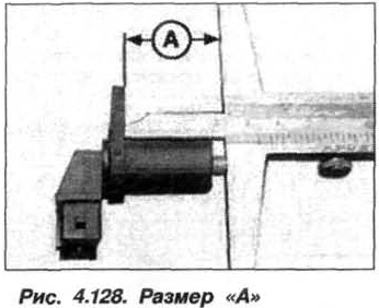 Рис. 4.128. Размер А БМВ Х5 Е53 М62