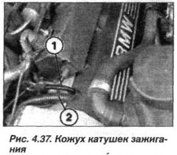 Рис. 4.37. Кожух катушек зажигания БМВ Х5 Е53 М62