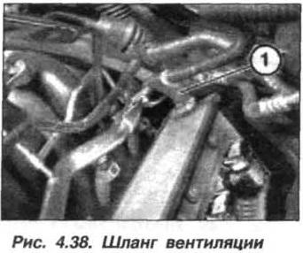 Рис. 4.38. Шланг вентиляции БМВ Х5 Е53 М62