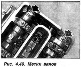 Рис. 4.49. Метки валов БМВ Х5 Е53 М62