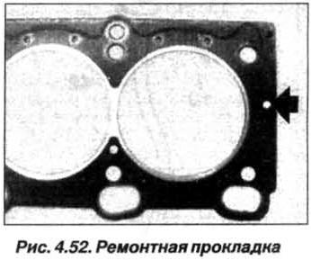 Рис. 4.52. Ремонтная прокладка БМВ Х5 Е53 М62