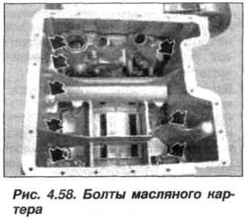 Рис. 4.58. Болты масляного картера БМВ Х5 Е53 М62