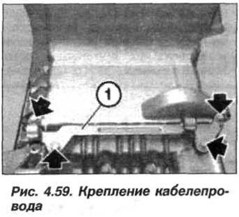 Рис. 4.59. Крепление кабелепровода БМВ Х5 Е53 М62