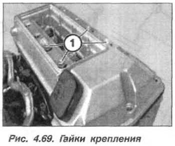 Рис. 4.69. Гайки крепления БМВ Х5 Е53 М62