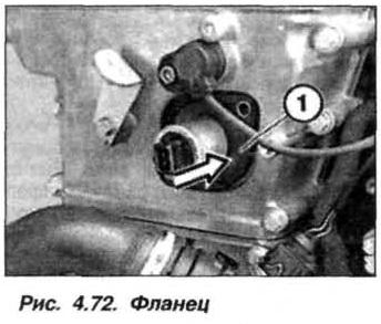 Рис. 4.72. Фланец БМВ Х5 Е53 М62