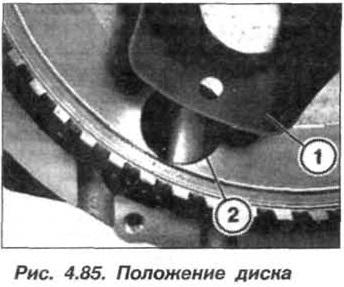 Рис. 4.85. Положение диска БМВ Х5 Е53 М62