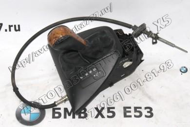 25161423536-и-25167515432 Механизм переключения передач стептроник БМВ Х5 Е53