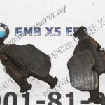 Рем.комлект тормозных накладок, безасбестовых - 500 руб