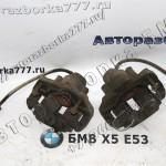 34116773131--34116773132 Корпус суппорта тормозного механизма Л и П БМВ Х5 Е53