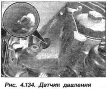 Рис. 4.134. Датчик давления Рис. 4.134. Датчик давления БМВ Х5 Е53 М62