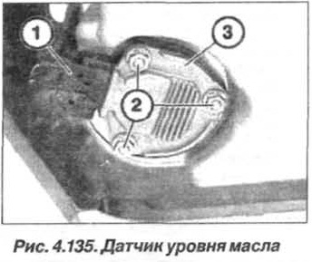 Рис. 4.135. Датчик уровня масла БМВ Х5 Е53 М62